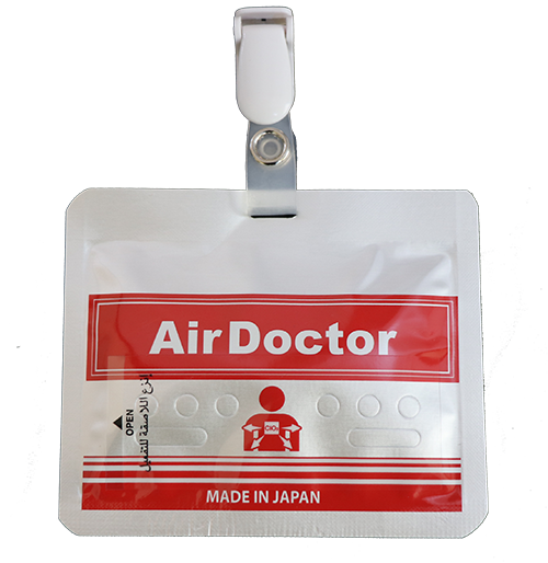 Air Doctor | New Japanese Technology